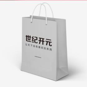 企业常用商务手提袋