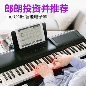 TheONE智能电子琴 便携版智能电子琴 | 0基础入门,1天学会弹奏世界名曲