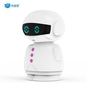 熊娃娃智能机器人儿童早教学习机器人WiFi语音学习机教育机器人