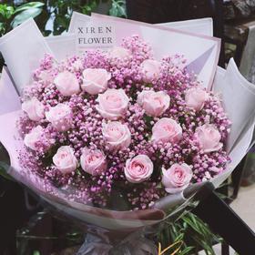 19朵粉红雪山玫瑰满天星花束