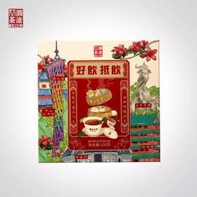澜沧古茶2018年好饮抵饮云南普洱茶熟茶熟普150克