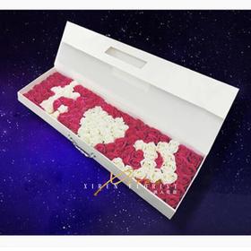 七夕专属礼盒