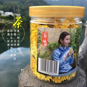【尝鲜价拍2罐送1罐,实发3罐】婺源皇菊,浓香入肺唇齿留香。天然农户手上的一手货源。