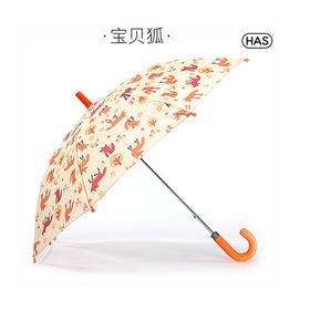 韩国has 卡通半透明长柄儿童雨伞