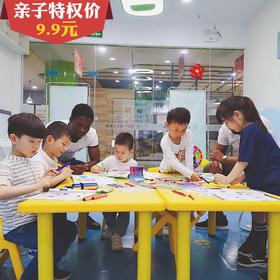 【智联精英少儿英语】美式课堂形成母语思维,让孩子与世界同步!