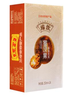 王老吉  凉茶