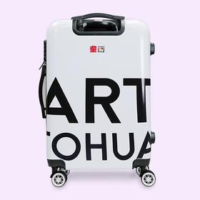 【包邮】童画专属20寸白色艺术之旅拉杆箱