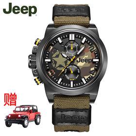 【防水夜光多功能腕表】jeep吉普手表