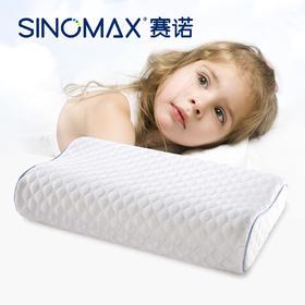 赛诺 睡安猪小童枕  三层枕芯可调节 保护颈椎