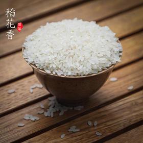 简箪 2017年稻花香大米试吃1斤装 谦益农业 自然农法种植