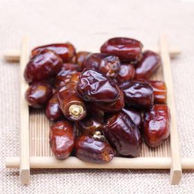 [优选]2瓶共950克 椰枣特级 阿联酋新鲜进口 黑椰枣 干蜜枣 免洗干果