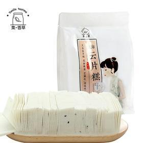 上海特产云片糕500g桂花糕雪片糕点心老好吃的散装字号零食品小吃
