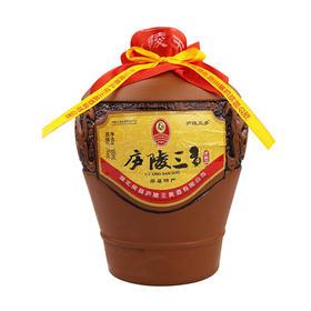 【房县黄酒】庐陵三多2坛装黄酒( 1500ml*2)
