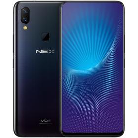 【广东】vivo NEX 公开版4G智能手机
