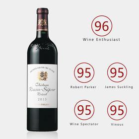 【一级庄正牌 WE96 RP95】博塞贝戈酒庄正牌干红2015 圣埃美隆列级庄一级特等B级