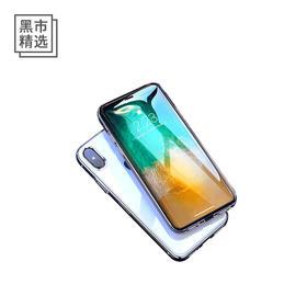 【全店满99包邮】全屏覆盖抗蓝光钢化膜  裸机手感 iPhoneX/7/8/7P/8P