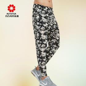 冰丝裤丨防晒透气冰爽丨夏季必备丨舒适性极高