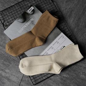 小亘天然彩棉中筒袜4双装
