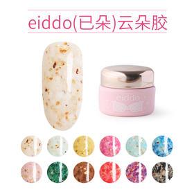 eiddo 已朵云朵胶大理石胶(12色)甲油胶