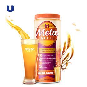 半岛优品   美达施Metamucil天然橙味膳食纤维素粉 清肠排毒 吸油脂