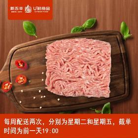 新五丰---肉泥,取货地点:雨花区华悦城玄鹿食品线下专卖店