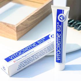 「好用到哭」瑞士VitacremeB12焕颜修护霜修复受损肌肤缩毛孔淡痘印妆前打底隔离面霜