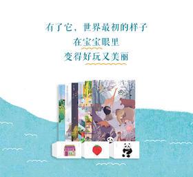 【春节照常发货】0-4岁孩子家庭自用送礼必备 | 孩子气认知图卡