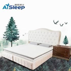 【5cm乳胶床垫】睡眠博士 泰国天然乳胶床垫5cm厚度 包邮到家