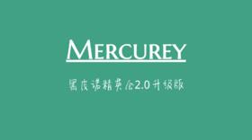 活动 | 【8/9 上海】黑皮诺精英会2.0升级版之——梅克雷(Mercurey)专题品鉴会