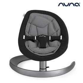 Nuna  leaf摇椅