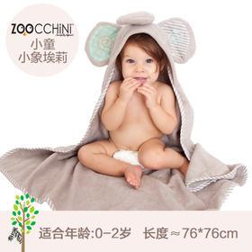 ZOOCCHiNi  婴幼儿连帽浴巾
