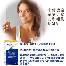 Minami nutrition 孕妇DHA软胶囊