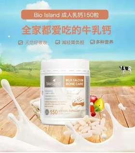 Bio island Milk Calcium Bone Care成人乳钙150粒