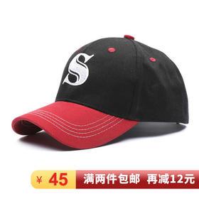【吃鸡同款】绝地求生棒球帽