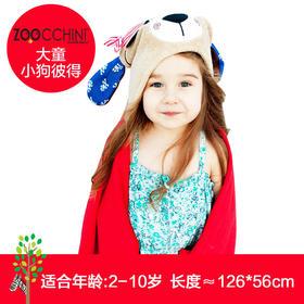 ZOOCCHiNi  纯棉儿童连帽浴巾
