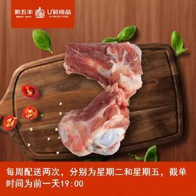 新五丰---筒子骨,取货地点:雨花区华悦城玄鹿食品线下专卖店