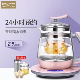 【新品】养生壶 大火力,智能隔水炖煮,配炖盅 SKG8141 |