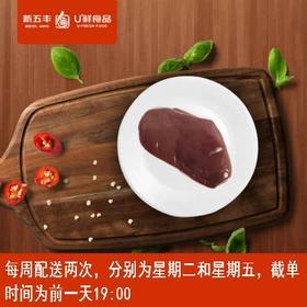 新五丰---猪肝,取货地点:雨花区华悦城玄鹿食品线下专卖店
