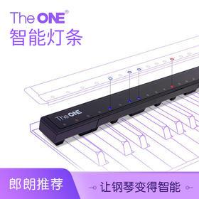 TheONE智能灯条钢琴考级评测纠错教学陪练成人琴童学琴大师