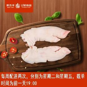 新五丰---猪脚,取货地点:雨花区华悦城玄鹿食品线下专卖店