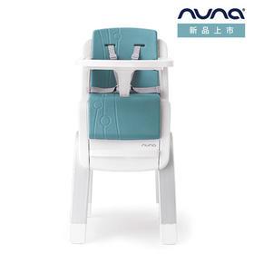 Nuna zaaz餐椅