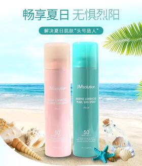 【今日特价】【香港直邮】 JM珍珠喷雾1瓶+JM玫瑰喷雾1瓶 180ML/瓶