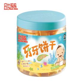 【两罐更优惠】旺旺贝比玛玛牙牙饼干 儿童零食宝宝饼干牛奶味85g罐装