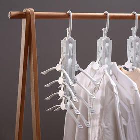 【晾衣神器】多功能折叠多层衣架 省8倍空间 快速晾衣 热卖