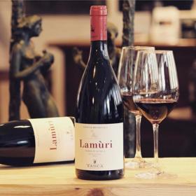 【闪购】踏石集团雄狮黑珍珠西西里半干红葡萄酒2015/Tenuta Regaleali Lamuri Nero d'Avola Sicilia DOC 2015