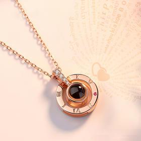 【七夕情人节礼物】六鑫珠宝 爱的记忆100种语言我爱你投影项链 925银