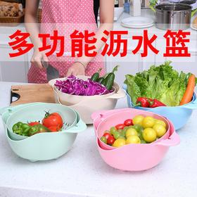 抖音同款厨房洗菜盆沥水篮旋转家用双层懒人水果盘