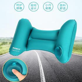【按压免吹气 10秒成型】按压式自动充气腰枕  小巧易携舒适出行 送收纳袋<EFJ1G0>