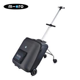 【新品上市】micro拉杆箱LazyLuggageBusiness懒人行李箱可坐宝宝