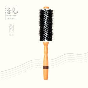 浴见 陶瓷铝管导热卷发梳 造型梳 梳子